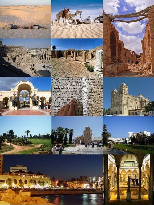 Tunis_main.JPG